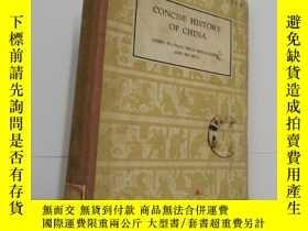 二手書博民逛書店CONCISE罕見HISTORY OF CHINA(中國歷史概要
