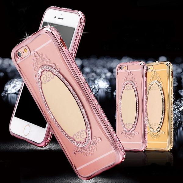 盛果 夢莎系列 便攜化妝鏡鑲鑽手机保護殼 iPhone 6S / 6S Plus