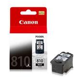 CANON PG-810 原廠黑色墨水匣 適用 ip2770