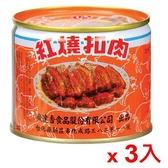 廣達香扣肉210g X3入【愛買】