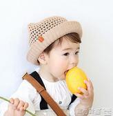 兒童童帽 兒童漁夫帽夏季1-2歲防曬遮陽網帽男女童盆帽可愛貓耳朵寶寶帽子 寶貝計畫