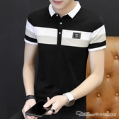 男士短袖t恤夏季純棉翻領衣服青年韓版修身帶領男裝有領polo衫潮(速度出貨)