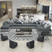 聖誕禮物沙發可拆洗簡約現代棉麻布沙發時尚大小戶型客廳轉角布藝沙發組合整裝 LX