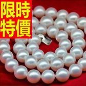 珍珠項鍊 單顆10-11mm-生日聖誕節禮物優雅清新女性飾品53pe4【巴黎精品】