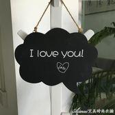 韓國創意畫框懸掛式家用創意雙面小黑板迷你留言板記事板艾美時尚衣櫥艾美時尚衣櫥igo