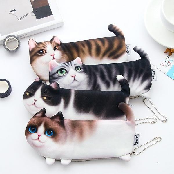 【03398】 插畫貓筆袋 鉛筆盒 仿真貓咪 喵星人