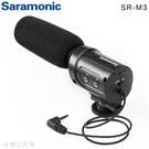 EGE 一番購】SARAMONIC【SR-M3】可監聽 迷你指向性電容式麥克風【公司貨】