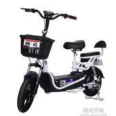電動自行車機車電動車學生成人踏板電瓶車女性代步鋰電迷你型電車 NMS陽光好物