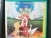 挖寶二手片-V03-023-正版VCD-電影【我很乖,因為我要出國】-我不笨,所以我有話要說續集(直購價)