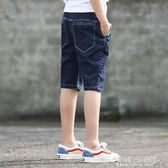 男童褲子 男童中褲薄款中大童褲子七分褲兒童牛仔褲短褲男孩潮 傾城小鋪