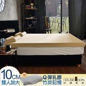 House Door 抗菌防螨布 10cm乳膠記憶床墊超值組-雙大6尺(璀璨金)
