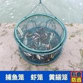 魚網蝦籠抓魚籠摺疊漁網捕魚網龍蝦網捕蝦籠撲魚手拋網小魚網圓形HM 衣櫥秘密