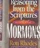 二手書R2YBb《Reasoning From the Scriptures w