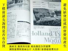 二手書博民逛書店Japanese罕見submarine compendium photo book from 1905 japan