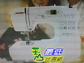 [COSCO代購] W121222 車樂美電腦型縫紉機 (720) 送10件袋物組課程