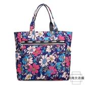 大包包帆布包防水購物袋大容量花色單肩包手提包【時尚大衣櫥】