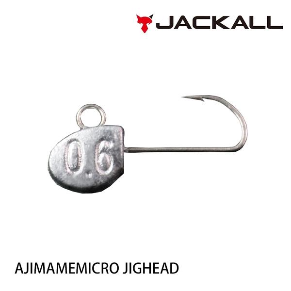 漁拓釣具 JACKALL AJIMAMEMICRO JIG HEAD 15入 [汲鉤頭]