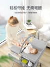 尿布臺 尿布臺嬰兒護理臺寶寶換尿布按摩洗澡臺新生兒撫觸臺多功能可折疊 LX寶貝計書
