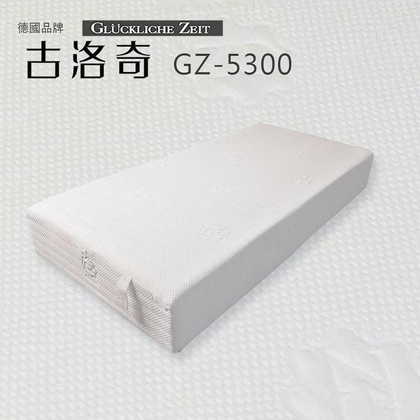古洛奇電動床墊 GZ-5300 標準單人床-3尺