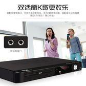 SA128DVD影碟機家用dvd播放器igo「Top3c」