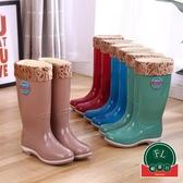 韓國時尚水靴高筒雨鞋女長筒雨靴防滑水鞋套鞋膠鞋【福喜行】