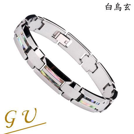 【GU】W50 情人節生日禮物男友 禮物白鋼手鍊鎢鋼手鍊 GresUnic Agloce 貝殼烏玄手鍊 男