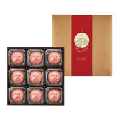 康鼎-紅寶石綠豆椪(70g/入-蛋奶素) 9入禮盒