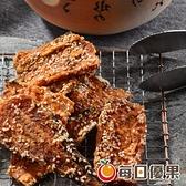 黑糖黃金魚酥600G大包裝 每日優果