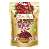 森の果物_嚴選美國(切片)蔓越莓乾200g