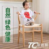 實木餐椅 中式餐椅實木西餐廳椅子北歐咖啡廳椅家用原木電腦椅Y椅靠背