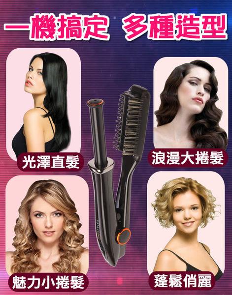 美國【Instyler】第六代19mm負離子兩用速效電動捲髮器