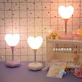 快速出貨-檯燈小夜燈迷你愛心小夜燈台式粉色可愛少女心形硅膠燈軟妹寢室裝飾房間擺件