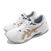 Asics 排球鞋 Gel-Rocket 10 男鞋 白 金 膠底 羽球 室內 運動鞋【ACS】 1071A054103