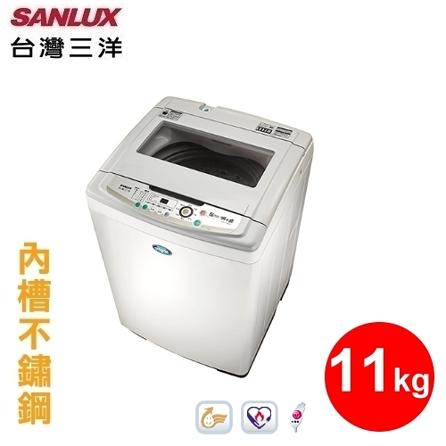 【三洋家電】超音波單槽洗衣機 白色 11公斤《SW-11NS3》全機保固一年