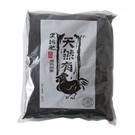 黑雞肥1.5KG...