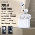 【免運費】真無線藍牙耳機 兼容 iOS 和 Android 藍牙 V5.0版 AirPods 自動連線 自動記憶 自動關機