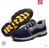 保鞋男夏季透氣耐磨輕便防臭鋼包頭防砸防刺穿絕緣安全工作地鞋 雙12
