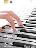 電子琴音格格手卷電子鋼琴便攜式88鍵初學者成人家用鍵盤專業加厚版男女 貝芙莉LX