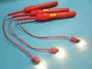燈籠提把 一般燈泡 DIY燈籠提把/一支入(促30) 紅色提桿-AA6670