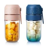 小熊榨汁杯家用水果小型便攜式榨汁機電動迷你炸果汁機學生料理機 滿天星