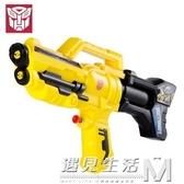 水槍男孩變形金剛玩具水槍擎天柱大黃蜂3-69歲小孩呲水槍