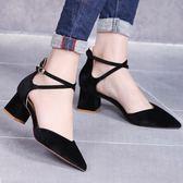 中跟涼鞋 夏新款粗跟尖頭時尚尼絨料單鞋方跟韓版淺口鞋子《小師妹》sm2293