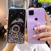 透明閃粉星星Realme Narzo 30A手機殼realme narzo30防摔殼 矽膠軟殼 narzo 30A保護殼