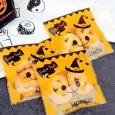 【BlueCat】萬聖節橘色星星小精靈OPP自黏袋 (100入)