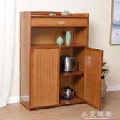 櫃儲物櫃現代簡約實竹木茶水櫃碗櫃酒櫃簡易餐廳廚房櫃 小艾時尚NMS