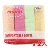 ★2件超值組★NON-NO素色毛巾4入/組(34*76cm)【愛買】