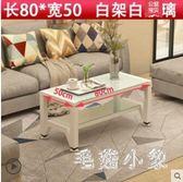 茶幾簡約 客廳小戶型鋼化玻璃茶桌辦公室方形桌子北歐小茶幾家用JA7865『毛菇小象』