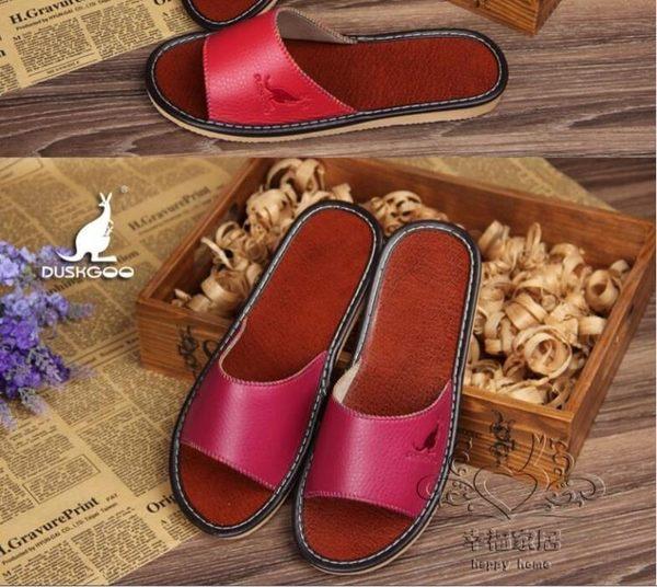 室內拖鞋 居家皮拖鞋室內男女情侶地板拖防滑皮質涼拖鞋