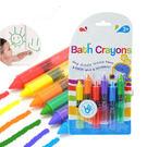 兒童玩具 水性加水畫筆安全環保 洗澡系列兒童安全畫筆 寶貝童衣