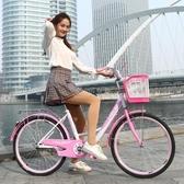 腳踏自行車女式腳踏車通勤城市復古淑女學生車成人休閒輕便淑女代步單車 俏女孩